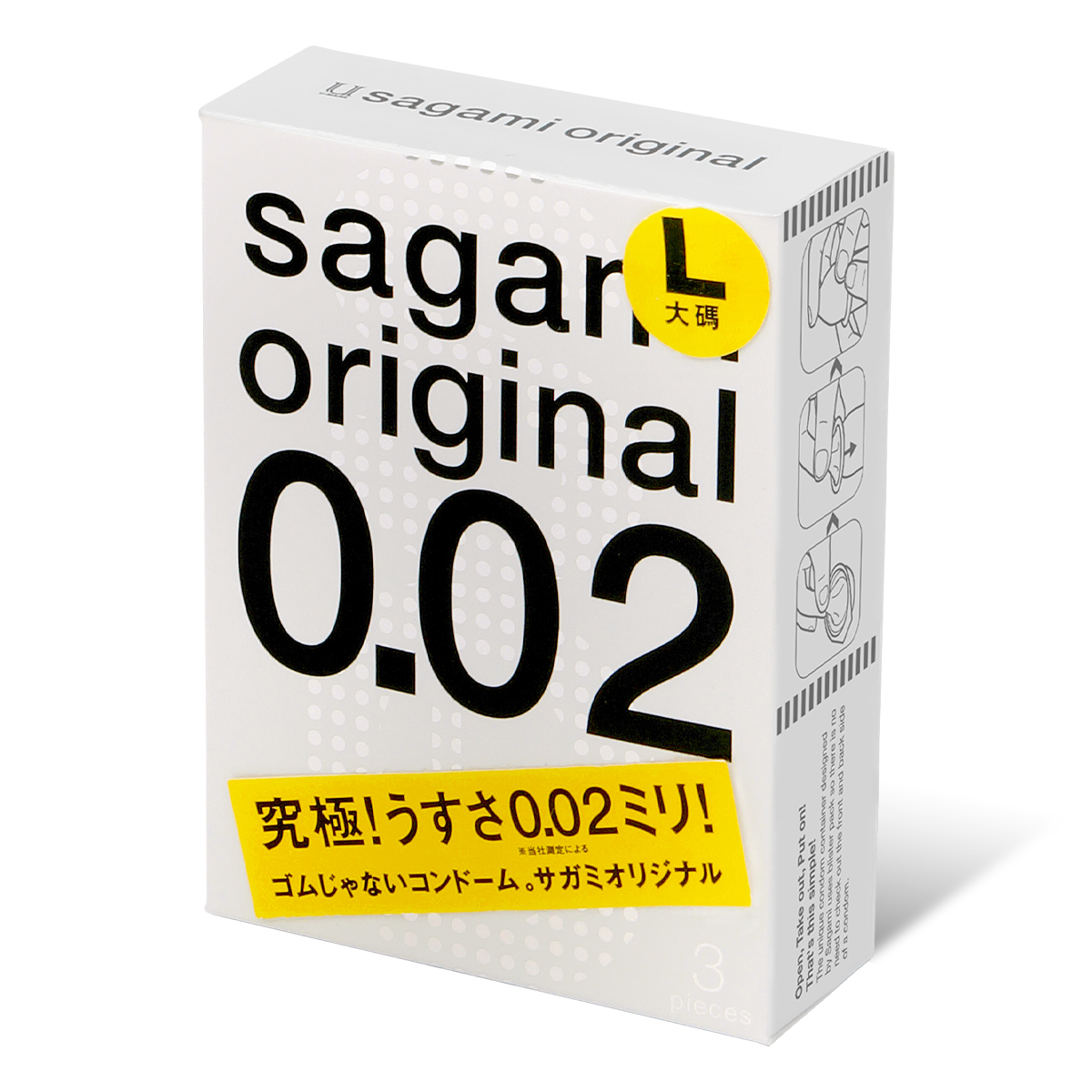 Sagami Original 0.02 L-size (2nd generation) 58mm 3's Pack PU Condom