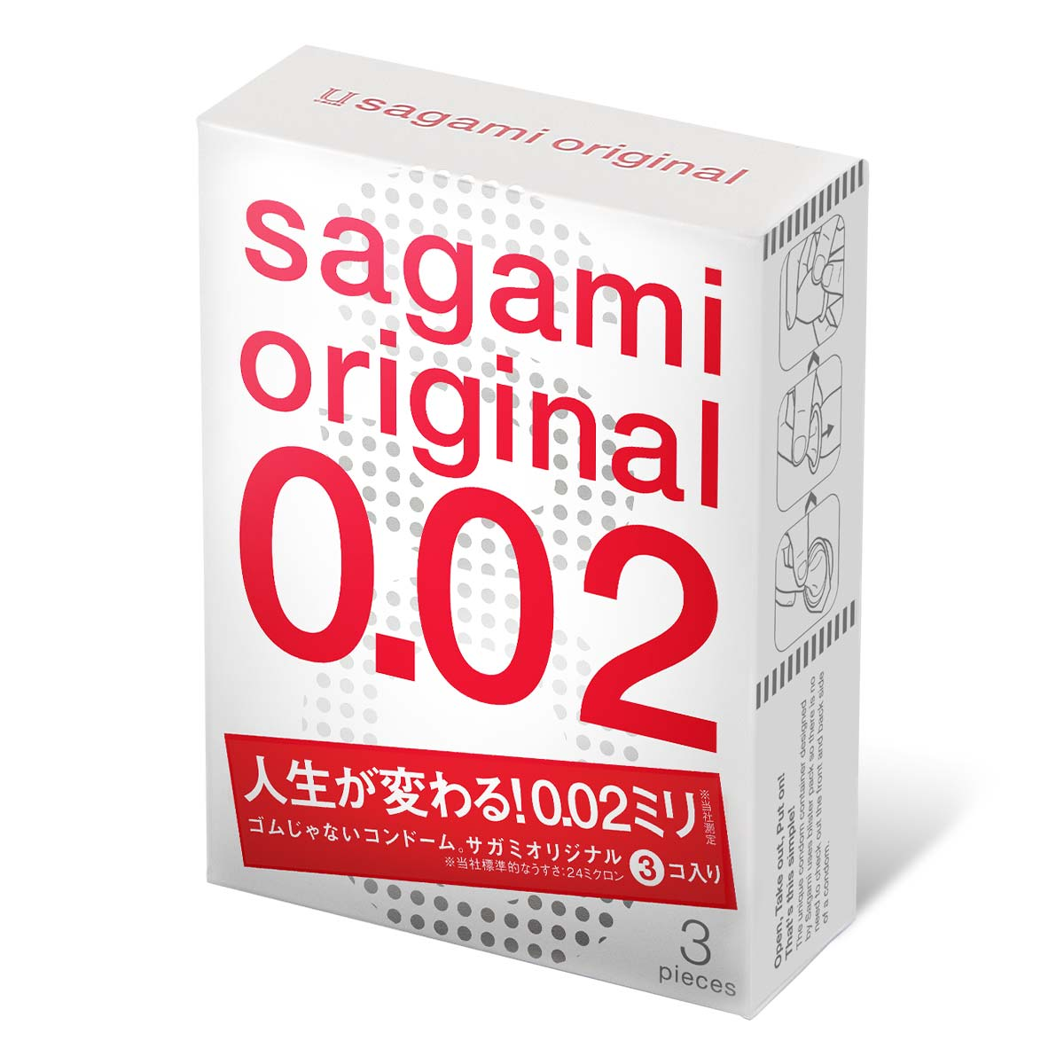 Sagami Original 0.02 (2nd generation) 3's Pack PU Condom
